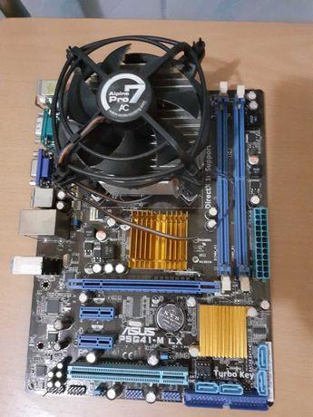 Placa de baza cu procesor Intel soket 775