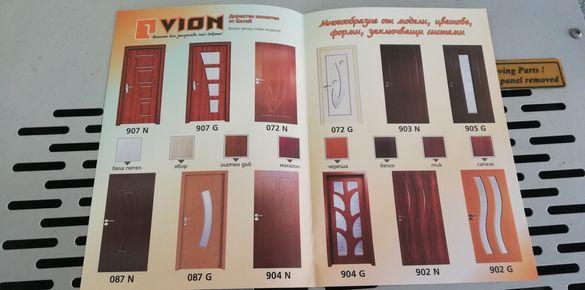 Интериорни врати от mdf каса, брава и панти