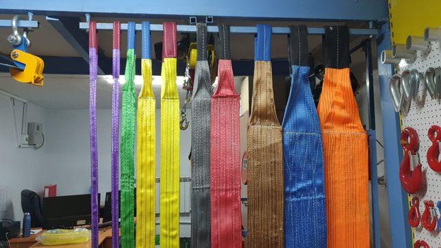 Стропы текстильные чалки тряпочные