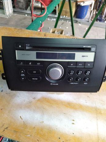 Продавам оригинално радио