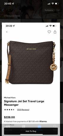 Продам сумочку Michael Kors