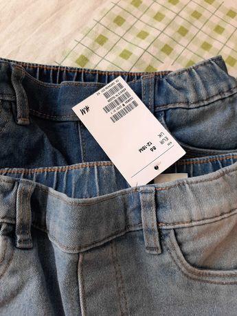 Нови дънки H&M за момче