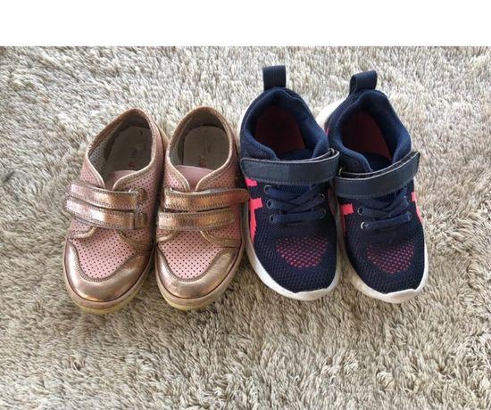 Продаётся детская и взрослая обувь б/у