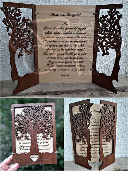 Сватбени подаръци за гостите и покани за сватба гр. Бургас - image 1