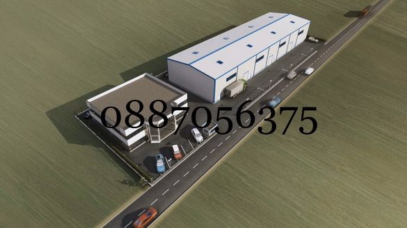 Парцел с разрешително за строеж, общо застрояване- склад 2800 кв.м. ЗП