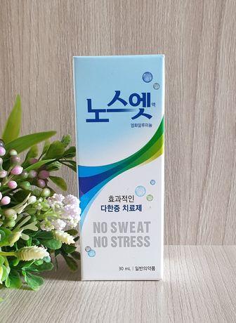 """Корейский дезодорант """"7 дней"""" 30 ml."""