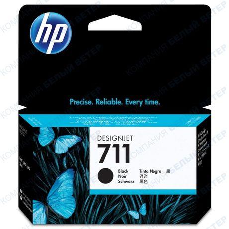 Продам картридж 711 HP Desingnjet T120,T520