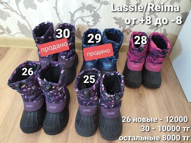 Сапожки Reima Lassie зимние сапоги ботинки