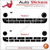 Стикери (Лепенки) за износени и изтъркани копчета и бутони-Fiat Punto