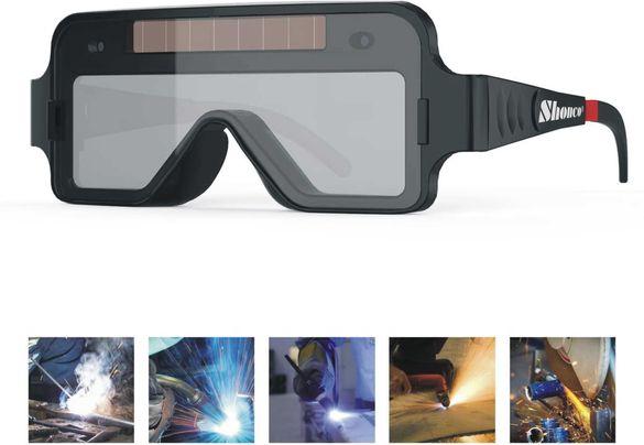 Фотосоларни автоматично затъмняващи очила за заваряване, 30728
