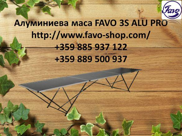 Маса за Лепене на тапети Три метра Кетъринг Търговия FAVO 3S АЛО ПРО