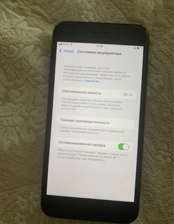 Продам Iphone 7+ 32 GB