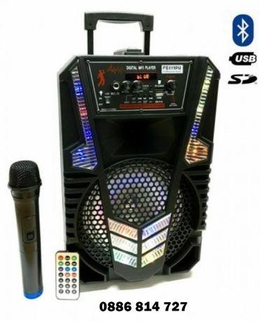Караоке тонколона ES-V-8 bluetooth LED диско светлини 8 инча FM