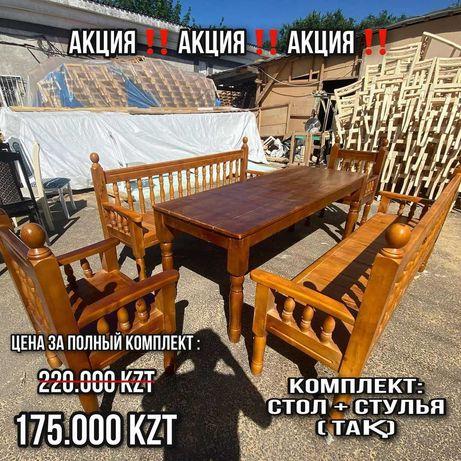 Сплошной стол из сосны и стулья