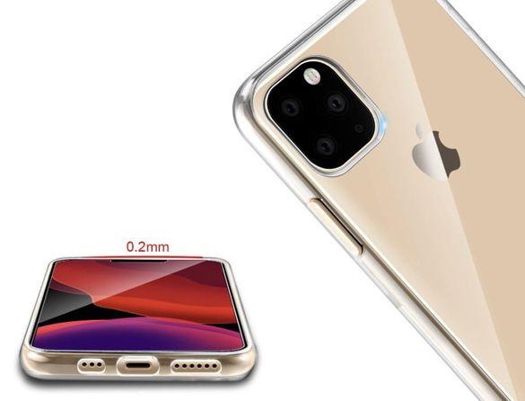 Промо пакет силиконов кейс и стъклен протектор iPhone 11 11 Pro Max