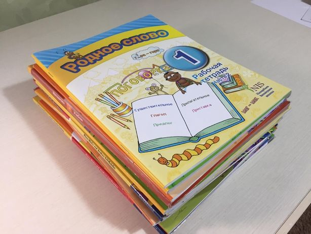 Учебники 1-класс