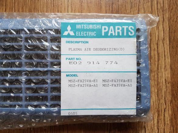 Филтри за климатик MITSUBISHI ELECTRIC модел-MSZ-FA35VA