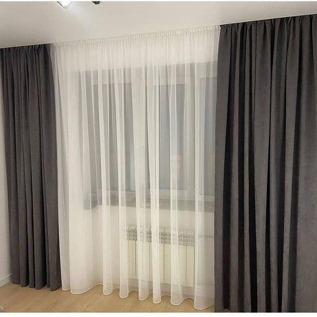 Готовые шторы и на заказ