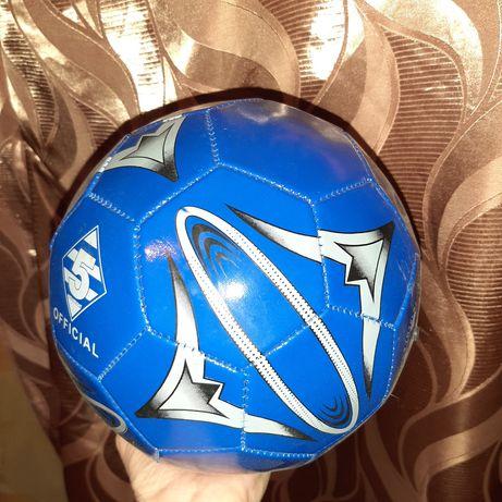 Мяч новые