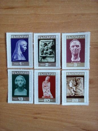 Български пощенски марки скулптура 1970