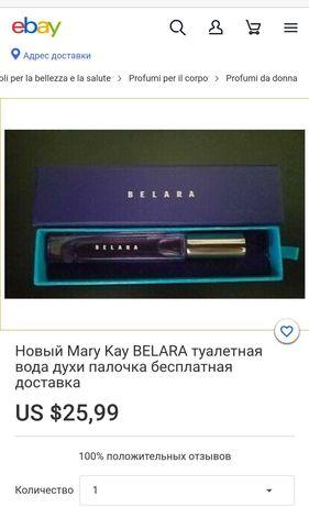 Продам или обменяю роликовые духи Mary Kay Belara