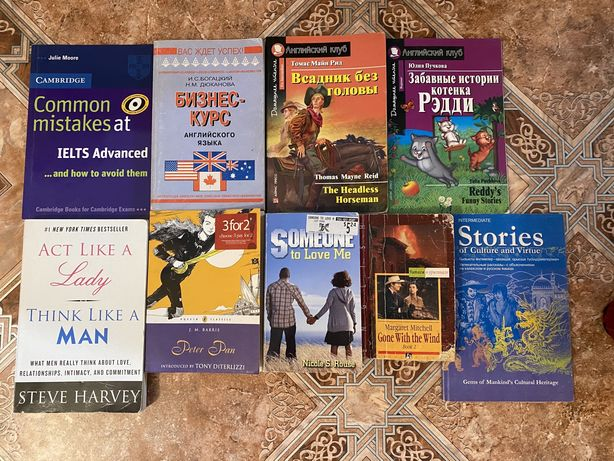 Книги на английском, психология, казахский язык
