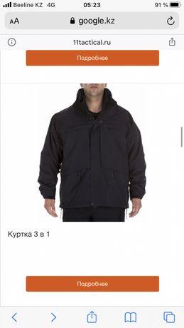Продам тактическую куртку 5.11