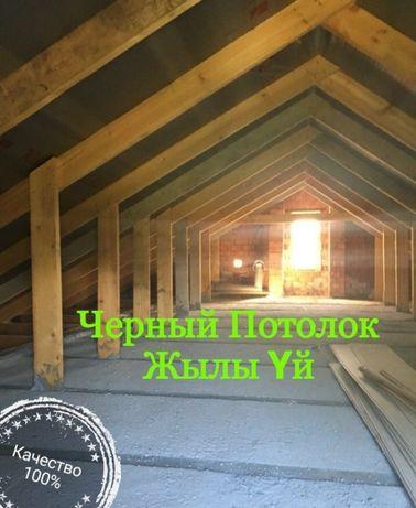 Утепление крыши пенобетоном,черный потолок, пенабетон эковата кирпич