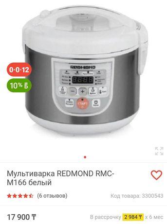 Мультиварка  Redmond