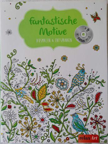 Книжка за оцветяване с фантастични елементи и релаксираща музик