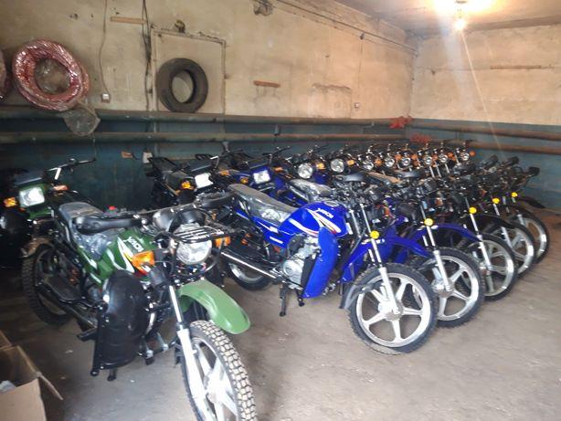 Продам мотоциклы