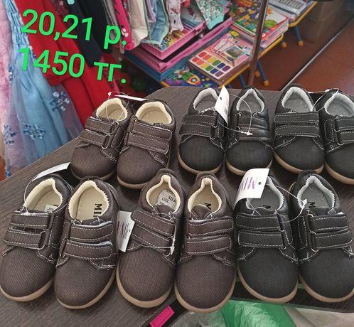 Новые ботиночки 21 и 20 размер