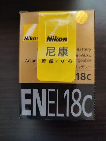 Acumulator EN-EL18c sigilat in cutie D4 D4S D5 D500 D800 D810