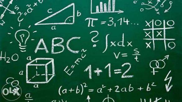 Частни уроци по математика.
