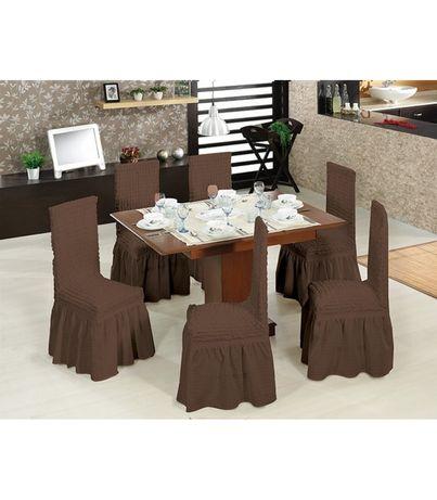 Калъфи за столове/ еластични калъфи за стол/ Калъф за стол