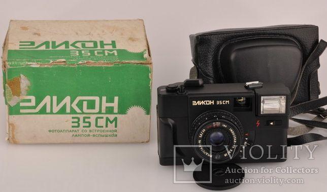 Новый Фотоаппарат СССР Элико́н-35См