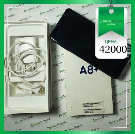 Продам Samsung A8+ 32 ГБ (Кызылорда)