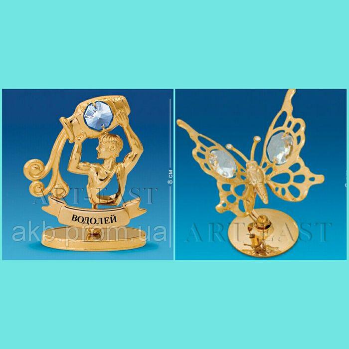 Бабочка И Водолей Swarovski Павлодар - изображение 1