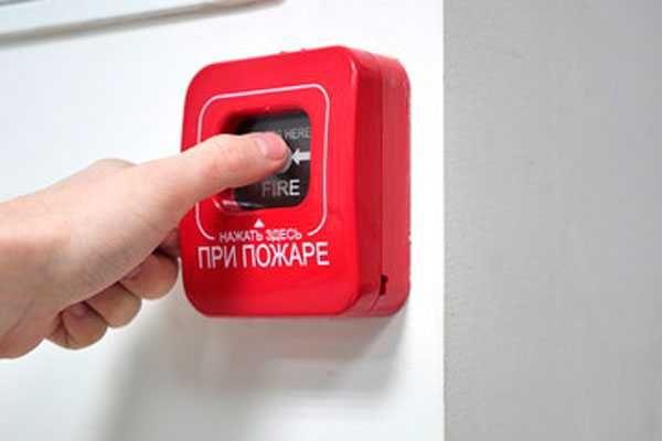 Установка автоматической пожарной сигнализации,