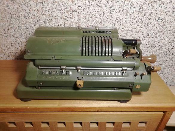 "Стара механична изчислителна машина ""Triumphator"","
