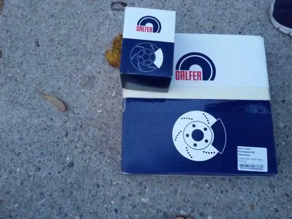 Комплект задни спирачни дискове и задни накладки Galfer