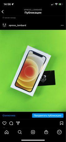 IPhone 12 mini  White  128Gb. RM/A Запечатан. 320000тг. Есть рассрочка