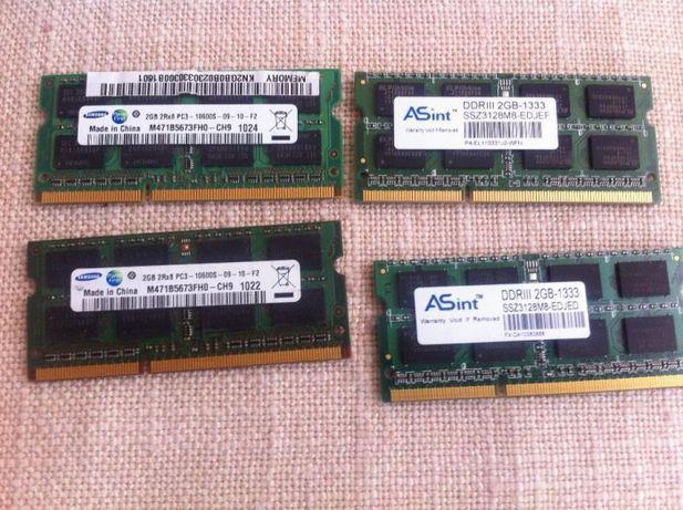 Memorie LAPTOP DDR3 - 1Gb , 2Gb , 4Gb