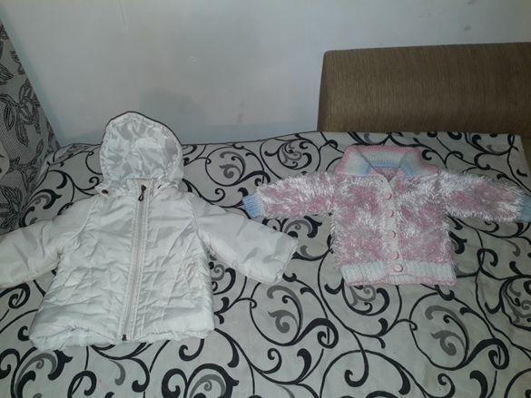 Зимно яке+пухена жилетка
