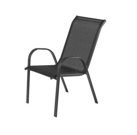 Градински стол -260569