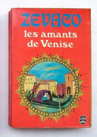Оригинални френски издания на Морис Дрюон,Мишел Зевако и др