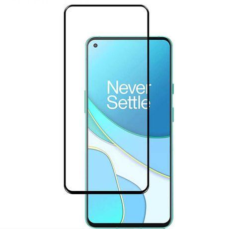 Закален удароустойчив 21D стъклен протектор за OnePlus 9