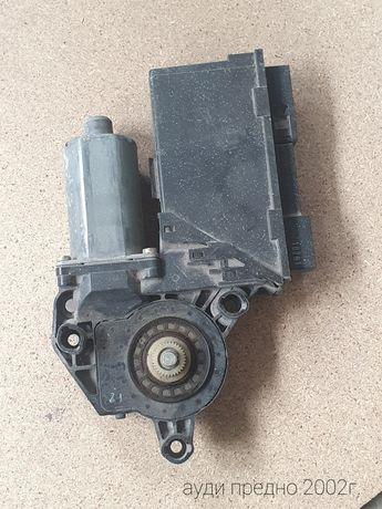Механизъм за Audi