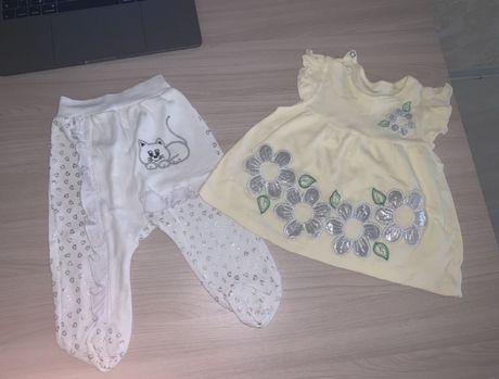 Ползунок и платье