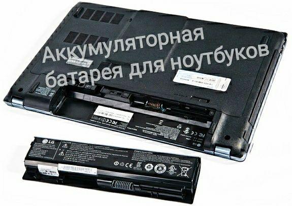 Аккумулятор батарея ноутбука Acer Asus Dell HP Lenovo Samsung Toshiba